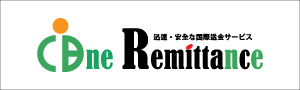One Remit Japan